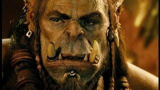 Варкрафт - Русский Трейлер (2016) | Warkraft 2016 (фэнтези, боевик, приключения)