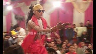 Very Funny Sudama Jhanki Dance | Sudama Comedy 2018 HD 1080p