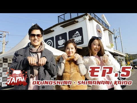 EP.5 - เยือนเกาะกระต่าย Okunoshima (Rabbit Island)