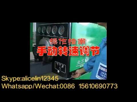 12PSB BFB Diesel fuel pump test bench