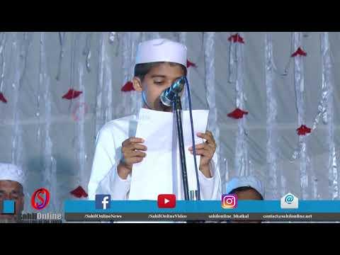 Beautiful Urdu Hamd: Aye mera iman hai mere khuda tere siwa