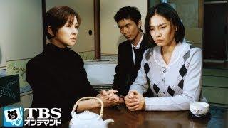 真山(渡部篤郎)は警視庁捜査一課、捜査二係に勤める叩き上げの刑事。...