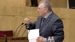 Жириновский о Запрете на всё!!!!(Dota 2, Дом 2, Интернет и др.)