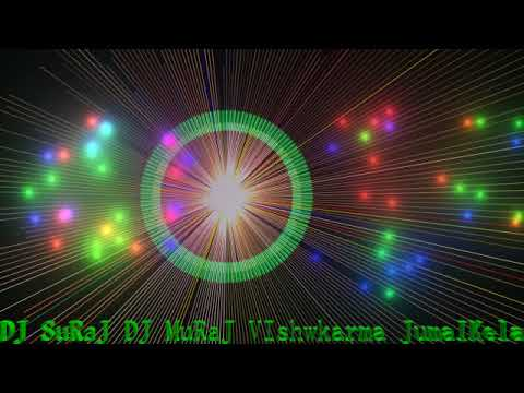 Tor  Hamar Pyaar Ke Mix By DJ SuRaJ & DJ MuRaJ VIshwkarma JumaIKela