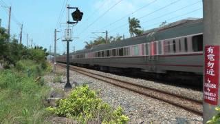 [HD] The Taiwan TRA Tzu-Chiang Train E1000 pass the Nanzih Road level crossing