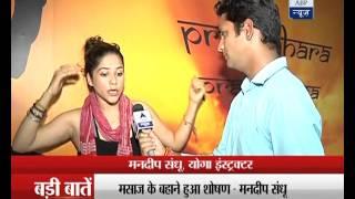 Bikram Choudhury asked me to massage his private parts: Yoga Instructor Mandeep Sandhu