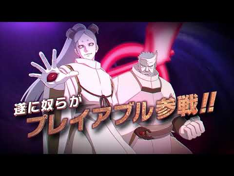 Naruto Shippuden Ultimate Ninja Storm 4: Road to Boruto - Nintendo Switch Trailer! from YouTube · Duration:  3 minutes 10 seconds
