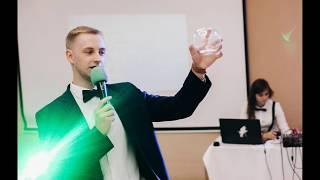 Ведущий на свадьбу - Дмитрий. Калуга, Тула, Серпухов