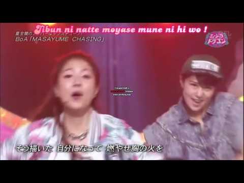 BoA Masayume Chasing Lyrics LIVE