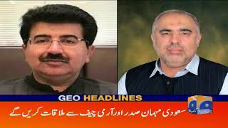 Geo Headlines - 09 AM - 18 February 2019