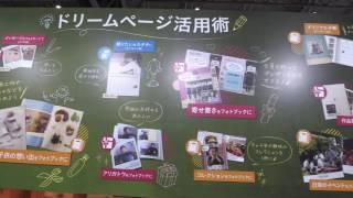 (株)DNPフォトイメージングジャパン
