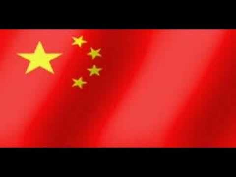 China Loading Theme