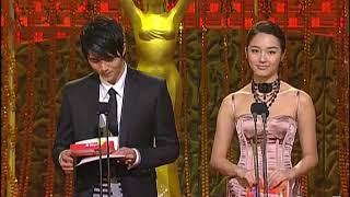 Yoon Eun Hye & Jae Hee - Blue Dragon Film Awards 2006.12.15