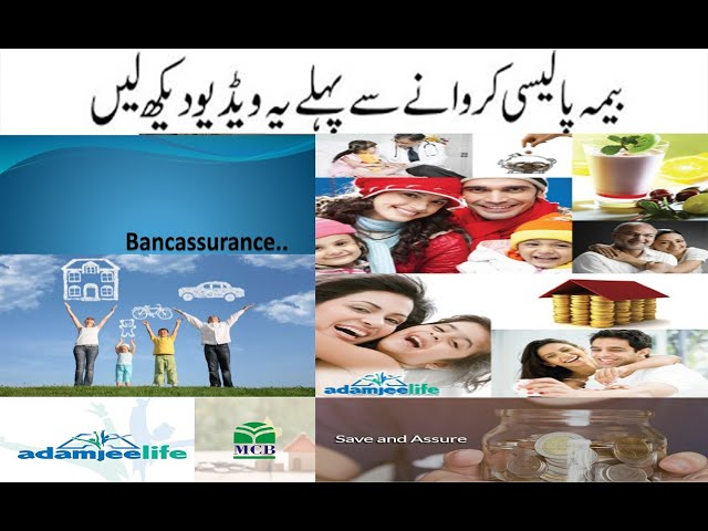 Adamjee Life Insurance Plans | Save and Assure | Bancassurance Plan | MCB Bank Insurance Plan |