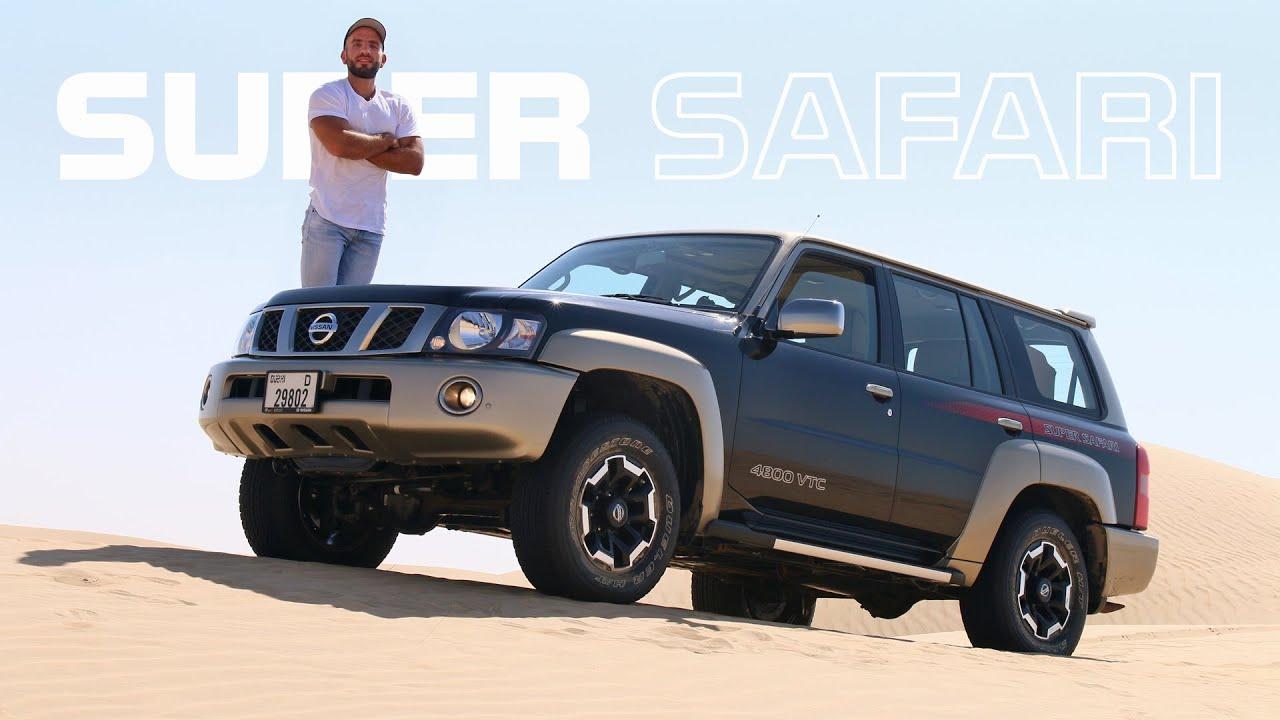 - نيسان قديمة ولكن جديدة؟ باترول سوبر سفاري Nissan Super Safari
