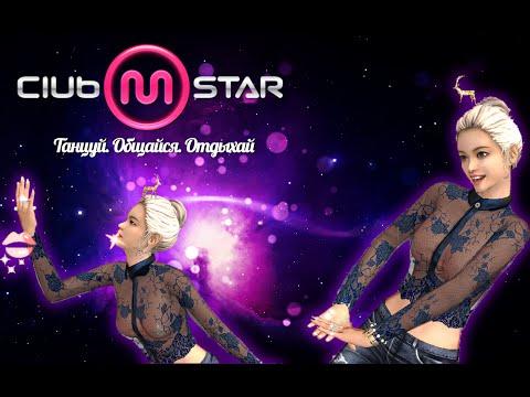 Club Mstar - Танцуй. Общайся. Отдыхай