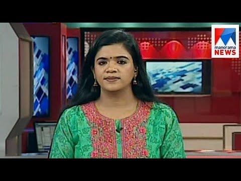 സന്ധ്യാ വാർത്ത | 6 P M News | News Anchor - Shani Prabhakaran | August 09, 2017  | Manorama News