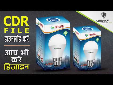 #171 || How to Make Packaging Design || LED Bulb Design || Basic CorelDraw in Hindi