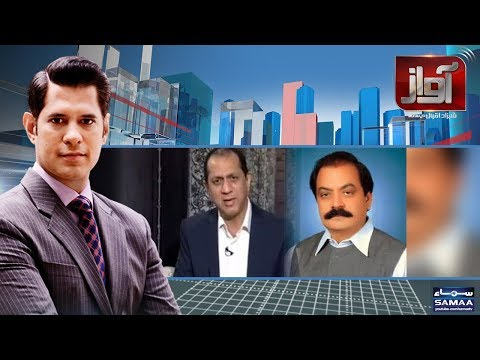 Awaz | SAMAA TV | 23 JAN 2018