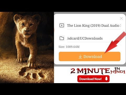 How To  Download The Lion king In Hindi | Keise Kare The Lion king Movie Download In Hindi  Full Hd