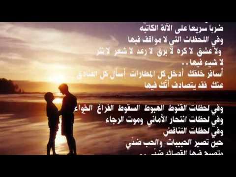 قصيدة تناقضات قلبي - نزار قباني