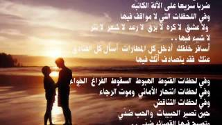 قصيدة تناقضات ( و ما بين حب و حب ) نزار قباني بصوت المذيع يزيد حداد