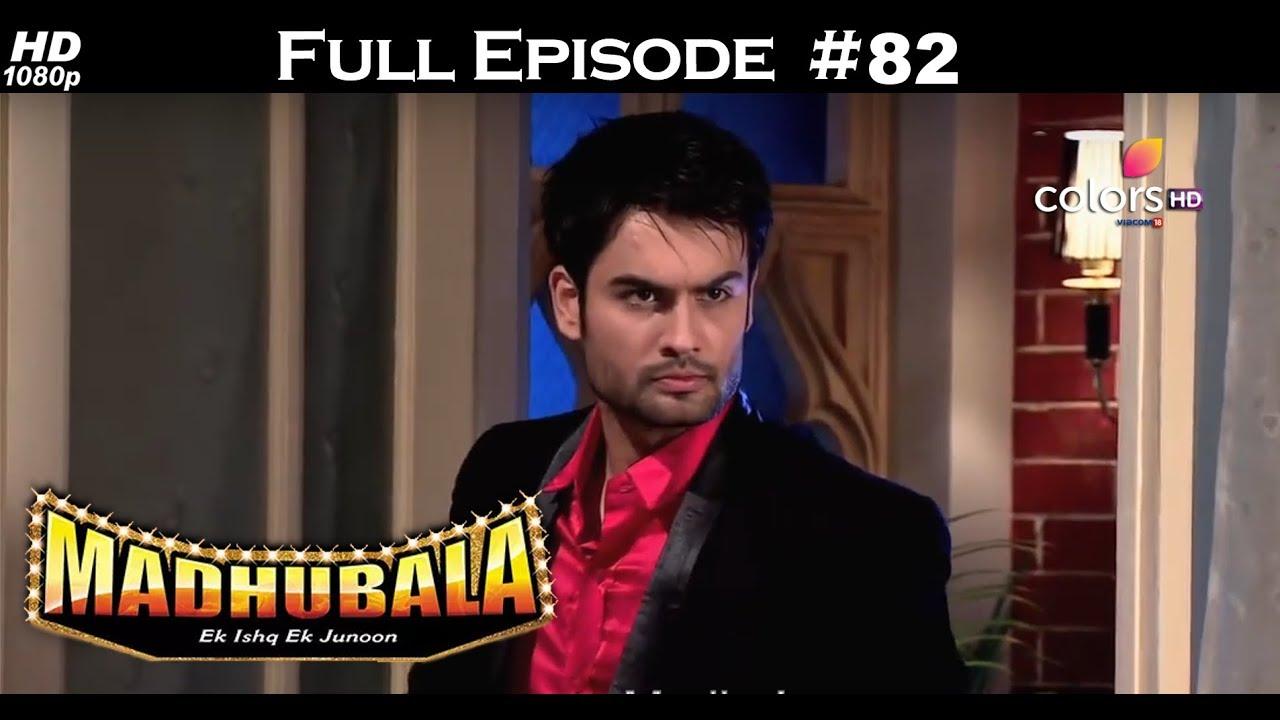 Madhubala - Full Episode 82 - With English Subtitles