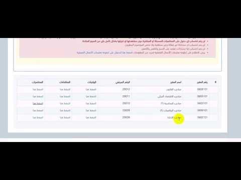الخدمات الطلابيه جامعة الملك فيصل