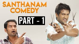 Santhanam Hits | Compilation | Super Comedy Collections (Part - 1)
