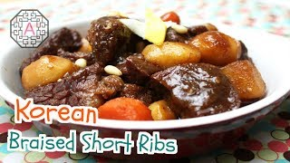 【Korean Food】 Beef Short Rib Jjim (소갈비 찜)