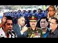 দেখুন এবার ভোটাধিকার হাইজ্যাককারীদের কঠিন ওয়ার্নিং দিলেন ড  কামাল হোসেন । bd politics news