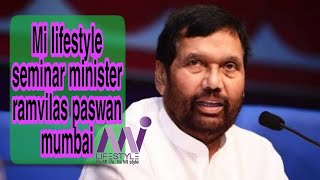 Mi lifestyle seminar minister ramvilas paswan mumbai