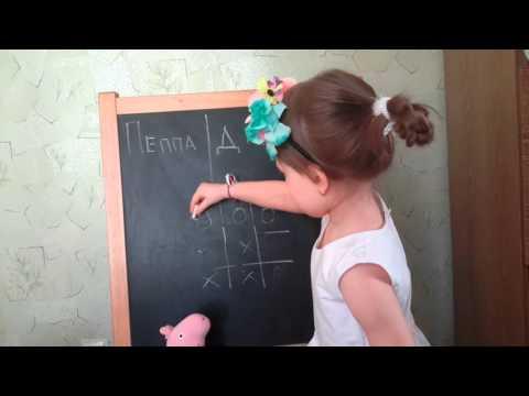 Свинка Пеппа Играет в крестики нолики против Даши. Новые серии 2016