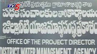 No Proper Implementation of NTR Jala Siri Scheme in Prakasam District | Annapurna | TV5 News