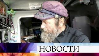 Федор Конюхов подводит промежуточные итоги своей кругосветки на весельной лодке.