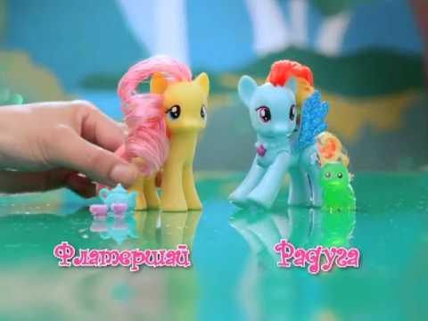 Купите игрушки my little pony с бесплатной доставкой по москве в интернет магазине дочки-сыночки, цены от 90 руб. , в наличии 93 модели игрушек my little pony. Постоянные скидки, акции и распродажи. Получайте бонусные баллы за каждую покупку.