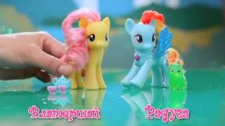 видео Детские игрушки Hasbro Куклы пони — купить игрушку в интернет магазине