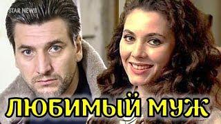 Кто муж? Актриса Янина Соколовская, личная жизнь за сценой и ПРЕДАТЕЛЬСТВО мужа