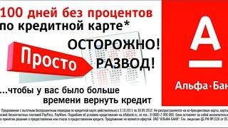 Украли деньги с банковской карты(Украли деньги с банковской карты Бывает и такое... Прочитать статью можно здесь: http://sergeybuslaev.ru/ukrali-dengi-s-bankovskoj-k..., 2015-07-17T12:37:12.000Z)