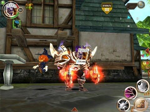 ап улучшение сканера убийство макаки воины хауса и порядка Order & Chaos Online Game Ipad Wow L2 Ios