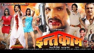 intqaam super hit full bhojpuri movie 2016 इन तक म khesari lal    kajal raghwani