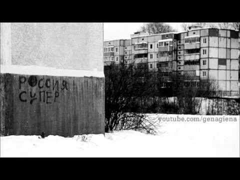 Russian rap meat mix - #2