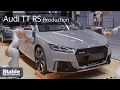 Audi TT RS Production and Assembly Line Footage | Stable Lease