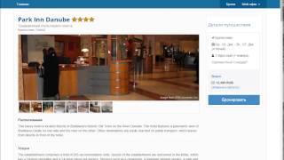 ONE2fly Как забронировать отель + автомобиль напрокат(Видео-инструкция по бронирование отеля + авто напрокат. Экономия времени и денег на www.one2fly.com Самые низкие..., 2014-11-18T06:32:58.000Z)