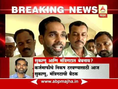 मुंबई : शेतकऱ्यांची सुकाणू समिती आणि मंत्रिगटातील वाद कायम?
