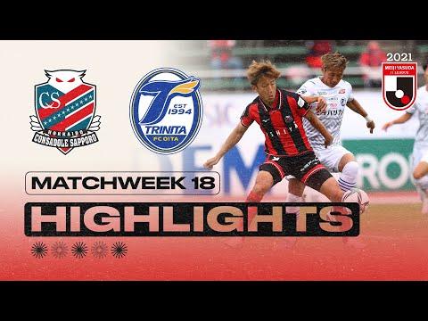 A comeback assist for Chanathip! | Consadole Sapporo vs. Oita Trinita | Matchweek 18 | J1 LEAGUE
