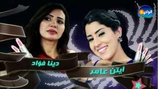 episode 23 ked el nesa 2 الحلقة ثلاثة وعشرون مسلسل كيد النسا 2