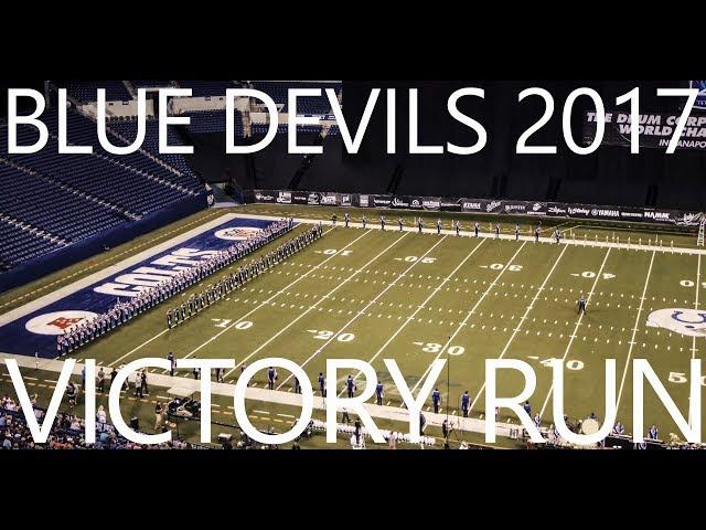 Blue Devils 2017 - Metamorph - Victory Run