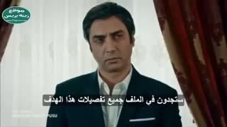 Baixar مسلسل وادي الذئاب الجزء الحادي عشر الحلقة 01 wadi diab 11 ep 01 HD -