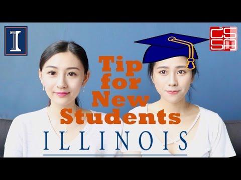 Tips for New Students | UIUC新生生存手册 University of Illinois Urbana - Champaign